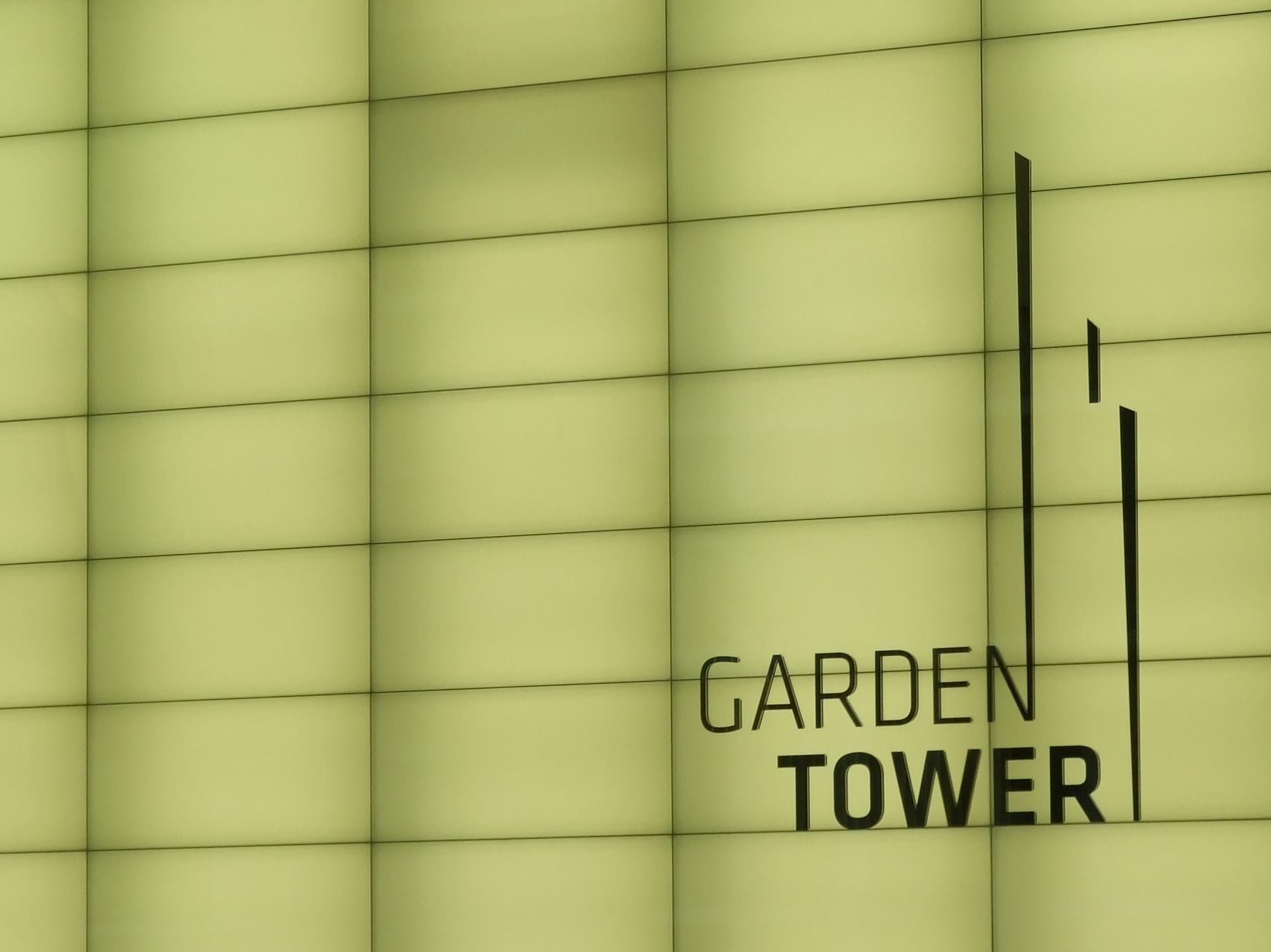 Foto Frankfurt Garden Tower